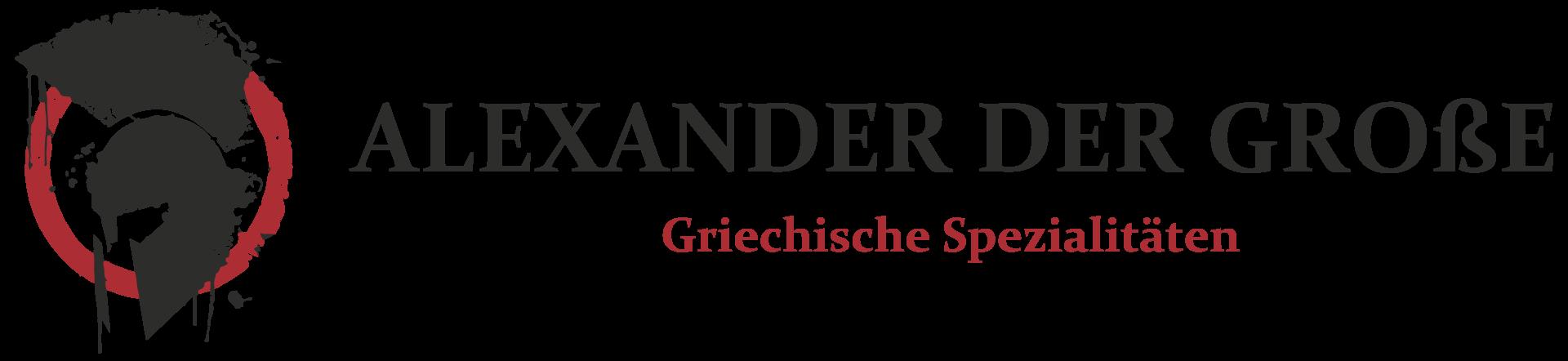 Griechische Spezialitäten - Alexander der Große - Bad Meinberg